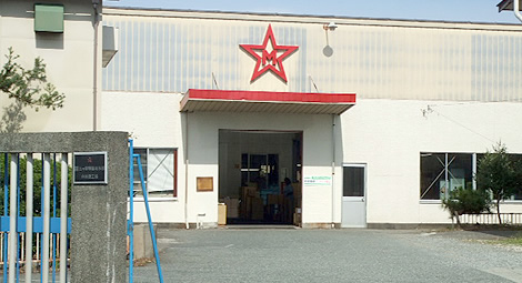 三ツ星電器製作所 小田原工場