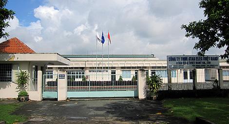 三ツ星電器製作所 ベトナム工場